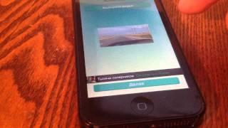 ViSounder , наложение музыки на видео(Скоро в AppStore., 2014-07-29T09:53:16.000Z)