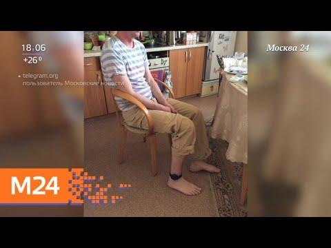 Голунову надели датчик, обеспечивающий сигнал по всему миру - Москва 24