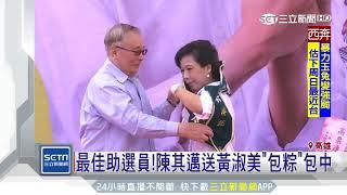 黃淑美拚議員5連霸 陳其邁站台助威|三立新聞台