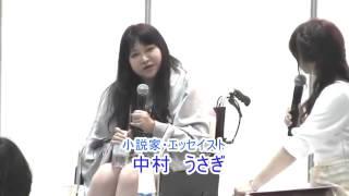 癒しフェア2014 in TOKYO: http://www.a-advice.com/tokyo_2014/ 癒しフ...