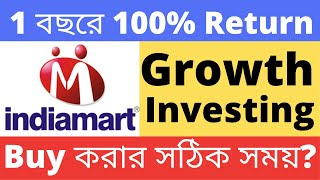 IndiaMart   1 বছরে 100% Return   Growth Investing   Stock Market for Beginners screenshot 5