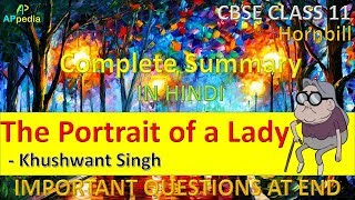 The Portrait of a Lady | Hornbill / Panorama | Class 11/12(for state boards) | In hindi