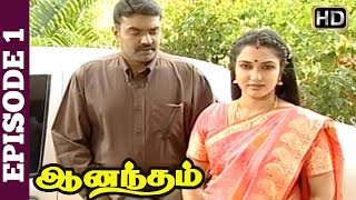 Anandam Tamil Serial | Anandam Full Episode 1 | Sukanya | Kamalesh | Mango TV Tamil Serials