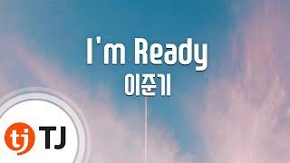 [TJ노래방] I'm Ready - 이준기 (I'm Ready - Lee jun gi) / TJ Karaoke