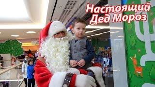 VLOG: Утро с тремя детьми / Подарки на новый год / Клим встретил деда мороза(https://www.youtube.com/watch?v=6xxvFFNgjeY С Лизой печем печенья https://www.instagram.com/ann.kazakova/ Страничка Анны фотографа ..., 2015-12-28T04:57:09.000Z)