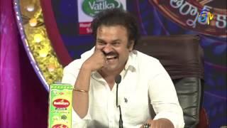 Chalaki Chanti Performance - Jabardasth - Episode No 44 - ETV Telugu
