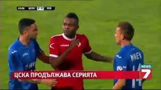 CSKA Sofia - FC Levski 2:0 Highlights 27.7.2014