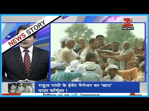 "DNA: Analysis of Rahul Gandhi's ""Khat Pe Charcha"" in UP"