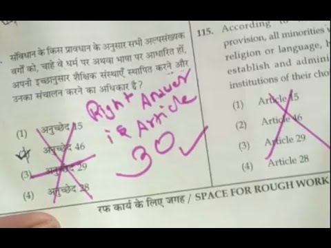 KVS 7 January 2017 Fully Solved Answer Key