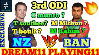 BAN vs NZ today match prediction