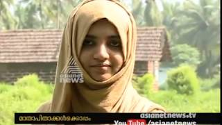 HC orders to send Athira with her parents who left home to study Islam