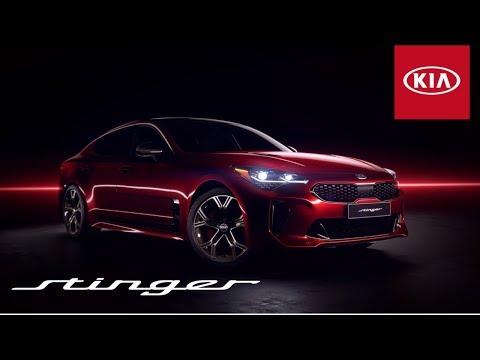 Kia Stinger - Global Launch | Kia Australia