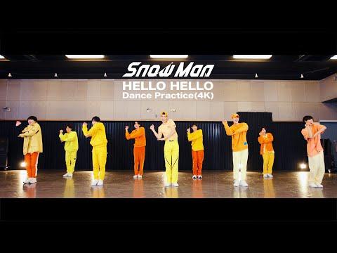 Snow Man「HELLO HELLO」Dance Practice