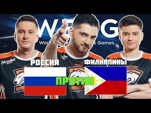 РЕШАЮЩИЙ МАТЧ ДЛЯ РОССИИ ЗА ВЫХОД В ПЛЕЙОФФ | Team RUSSIA vs Happy Feet WESG