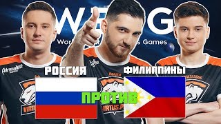 🔴РЕШАЮЩИЙ МАТЧ ДЛЯ РОССИИ ЗА ВЫХОД В ПЛЕЙОФФ   Team RUSSIA vs Happy Feet WESG