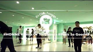 "Maakun ""Feels So Good ◑ / HONNE"" @En Dance Studio SHIBUYA SCRAMBLE"