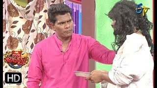 Chammak Chandra Performance | Extra Jabardasth | 13th July 2018 | ETV Telugu