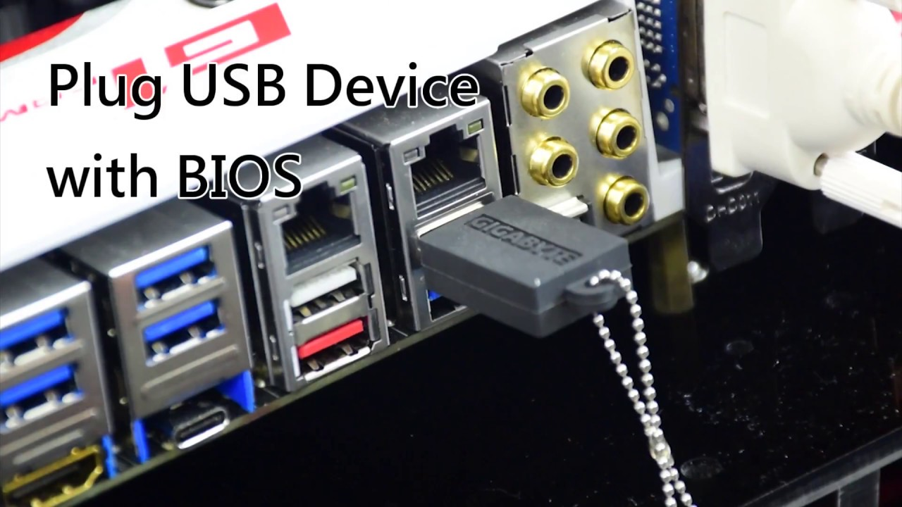 HOW TO : BIOS UPDATE over QFLASH