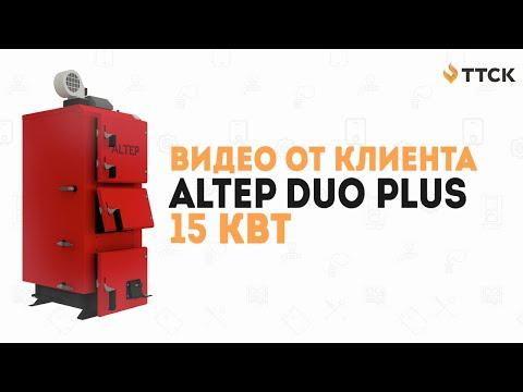 Твердотопливный котел Altep DUO Plus 15 кВт.