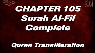 Ch105 Surah al Fil Transliteration