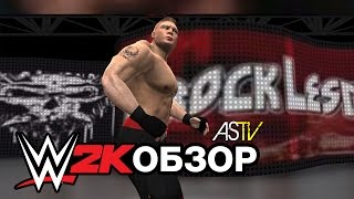 Обзор WWE 2K - iOS/Android