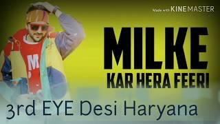 Pyar Ki ABCD MD Feat Shefali Singh | Deepak Malik | Official Music | Latest Hit Song 2019