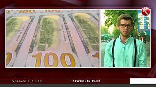 Экономисты рассказали, сколько будет стоить доллар к концу года