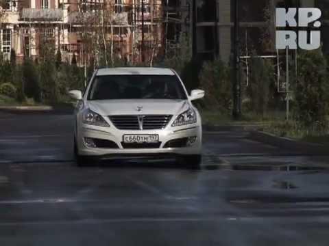 Под капотом 3 тест драйв Hyundai Equus