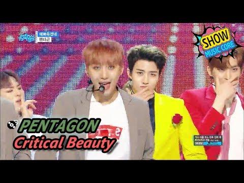 [Comeback Stage] PENTAGON - Critical Beauty, 펜타곤 - 예뻐죽겠네 Show Music core 20170617