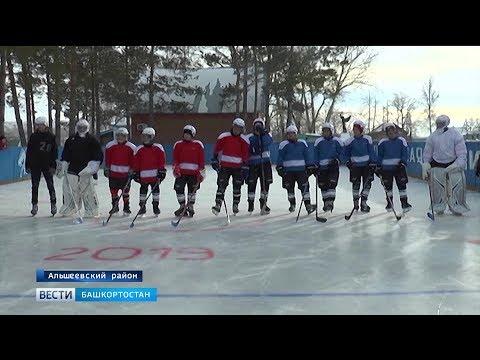 Юным хоккеистам в