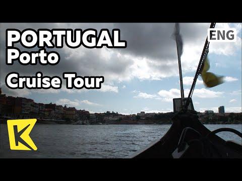 【k】portugal-travel-porto[포르투갈-여행-포르투]포르투-한-번에-돌아보기-1---유람선/dom-luis-i-bridge/vila-nova-de-gaia