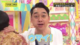 10 【乃木坂46】 バナナマンの息の合ったコンビ芸・掛け合いまとめ part...