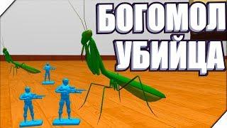 ЖУКИ НАПАЛИ НА БАЗУ СОЛДАТИКОВ - Игра Home Wars БИТВА насекомых и солдатиков