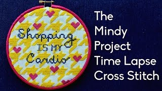 Shopping Is My Cardio Time Lapse Cross Stitch (free Pattern)