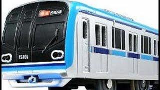 プラレール  東京メトロ東西線15000系