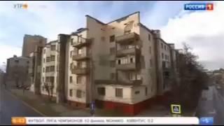 Россия 1  Поправки в законодательство о капитальном ремонте  04 05 2017