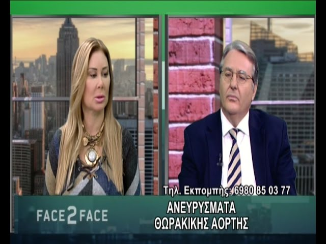 FACE TO FACE TV SHOW 386