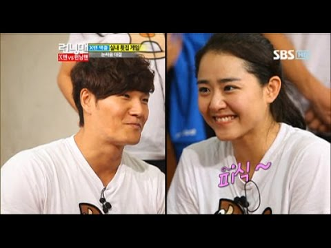 [ RM Funny ] Kim Jong Kook staring contest with Moon Geun Young