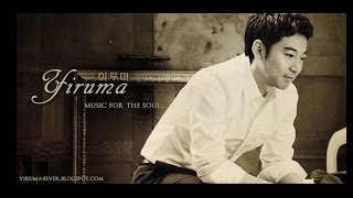3 Hours The Best of Yiruma - For Rainy Days & For The Soul 'Wonderful Piano'