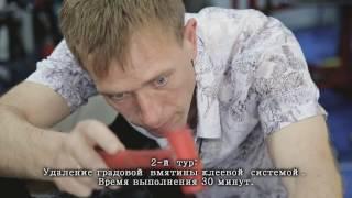 Первая олимпиада по удалению вмятин (PDR) Украины 2016. Видеообзор.