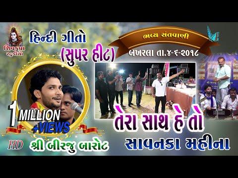 12-BAKHARLA-2018- Hindi Song-Nonstop ||...