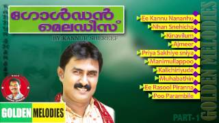 Golden Melodies Of Kannur Shereef  Vol.1