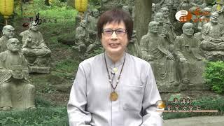 元評.黃全豐.劉育汝【用易與人生3】| WXTV唯心電視台