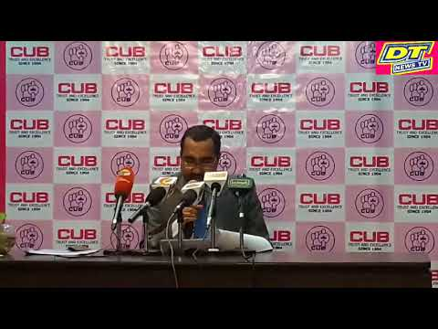 DT NEWS TV 24/7 Chennai, 24th May 2018 – City Union Bank Limited