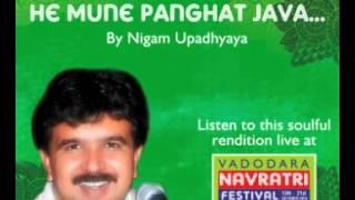 He mune panghat java - Nigam upadhyaya
