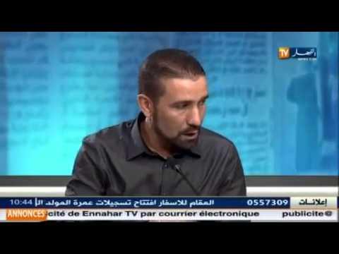 """Père de Nabil Fekir نبيل فقير : """" Nabil jouera avec les verts """""""