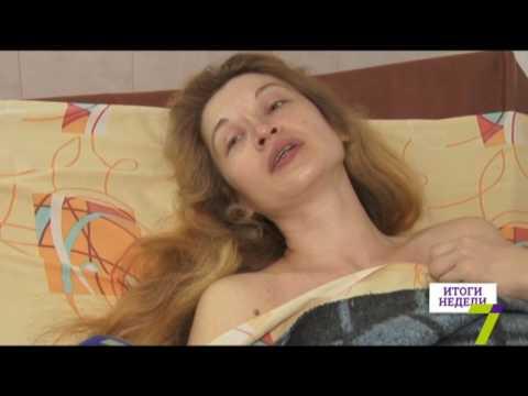 Киев - Объявления - Раздел: Знакомства - Для интимных