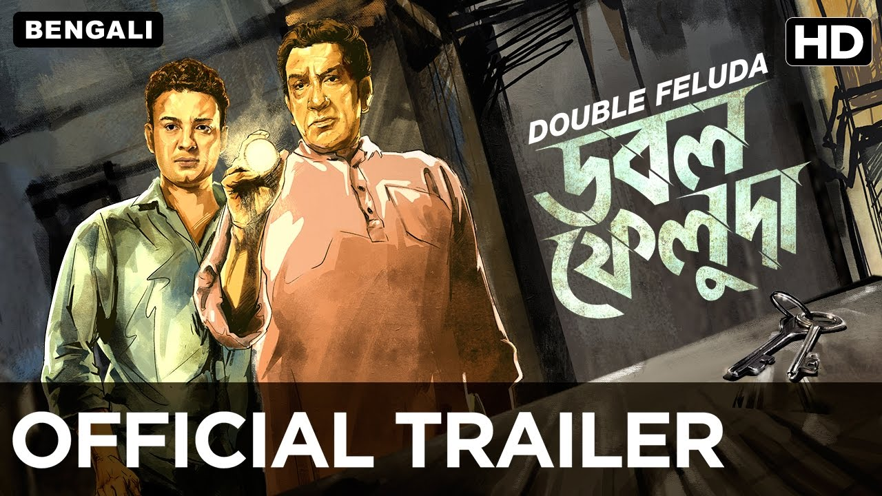 Image result for Double Feluda official trailer images