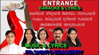 Baliyayi | Hitham | karaoke and lyrics included | Wilson piravom