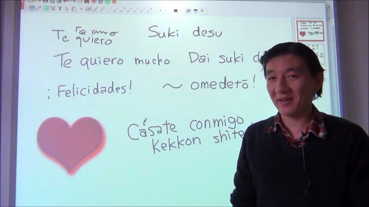 Frases Romanticas En Japones Clases De Japones X Youtube